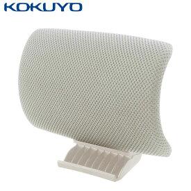 コクヨ デスクチェア オフィスチェア 椅子 ENTRY エントリー CRB-9000WH エントリー専用 ヘッドレスト ホワイト