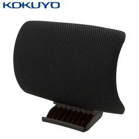 コクヨ デスクチェア オフィスチェア 椅子 ENTRY エントリー CRB-9000BK エントリー専用 ヘッドレスト ブラック