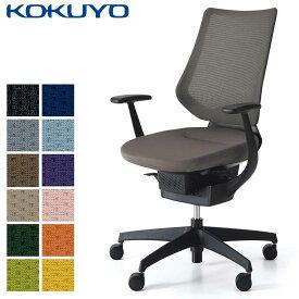 コクヨ デスクチェア オフィスチェア 椅子 ing イング CR-G3403E6 メッシュタイプ バーチカルタイプ T型肘 ブラックシェル ブラック樹脂脚 -v フローリング用キャスター