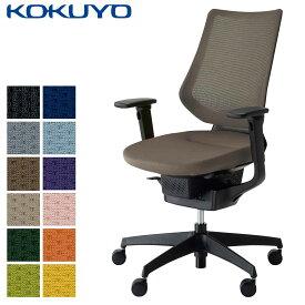 コクヨ デスクチェア オフィスチェア 椅子 ing イング CR-G3413E6 メッシュタイプ バーチカルタイプ 可動肘 ブラックシェル ブラック樹脂脚 -v フローリング用キャスター