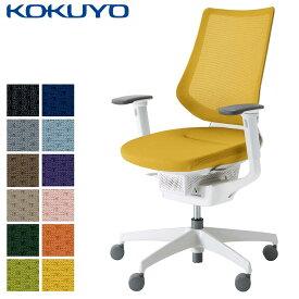 コクヨ デスクチェア オフィスチェア 椅子 ing イング CR-GW3413E1 メッシュタイプ バーチカルタイプ 可動肘 ホワイトシェル ホワイト樹脂脚 -w カーペット用キャスター