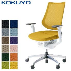 コクヨ デスクチェア オフィスチェア 椅子 ing イング CR-GA3413E1 メッシュタイプ バーチカルタイプ 可動肘 ホワイトシェル アルミポリッシュ脚 -w カーペット用キャスター