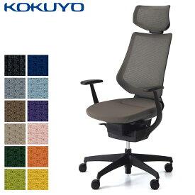 コクヨ デスクチェア オフィスチェア 椅子 ing イング CR-G3405E6 メッシュタイプ ヘッドレスト付きタイプ T型肘 ブラックシェル ブラック樹脂脚 -v フローリング用キャスター