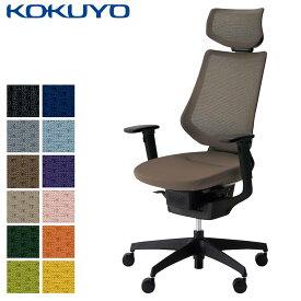 コクヨ デスクチェア オフィスチェア 椅子 ing イング CR-G3415E6 メッシュタイプ ヘッドレスト付きタイプ 可動肘 ブラックシェル ブラック樹脂脚 -w カーペット用キャスター