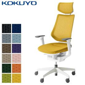 コクヨ デスクチェア オフィスチェア 椅子 ing イング CR-GW3415E1 メッシュタイプ ヘッドレスト付きタイプ 可動肘 ホワイトシェル ホワイト樹脂脚 -w カーペット用キャスター