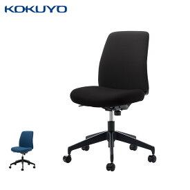 コクヨ デスクチェア オフィスチェア OPTI オプティ C02-B102CU ロータイプ 本体ブラック ブラック樹脂脚 肘なし