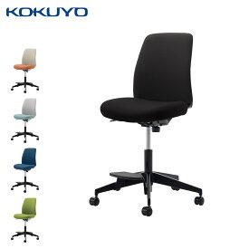 コクヨ デスクチェア オフィスチェア OPTI オプティ C02-F102CU ハイタイプ 本体ホワイトグレー ブラック樹脂脚 肘なし