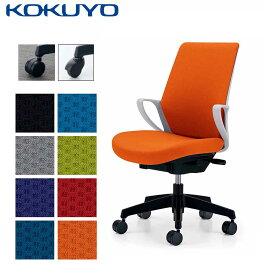 コクヨ デスクチェア オフィスチェア 椅子 ピコラ picora CR-G532E1 ハイバック ホワイトシェル 布 -w カーペット用キャスター