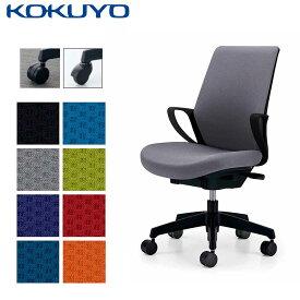 コクヨ デスクチェア オフィスチェア 椅子 ピコラ picora CR-G532E6 ハイバック ブラックシェル 布 -w カーペット用キャスター