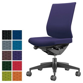 コクヨ デスクチェア オフィスチェア 椅子 Wizard3 ウィザード3 CR-G3620F6 肘なし ブラックシェル ブラック樹脂脚 -v フローリング用キャスター