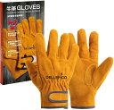 Dellepico 耐火グローブ 耐熱グローブ 耐熱手袋 キャンプ手袋 作業用手袋 アウトドア オレンジ フリーサイズ 24cm 作…