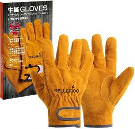 Dellepico 耐火グローブ 耐熱グローブ 耐熱手袋 キャンプ手袋 作業用手袋 アウトドア オレンジ フリーサイズ 24cm 作業用 BBQ バーベキュ 焚き火