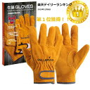 Dellepico 耐火グローブ 耐熱グローブ 耐熱手袋 キャンプ手袋 キャンプグローブ 作業用手袋 防寒手袋 アウトドア オレ…