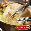 コラーゲンたっぷりのタッカンマリ 鍋料理セット 韓国の水炊き 佐賀県三瀬のふもと赤どり 丸鶏 鶏肉増量 1羽+半身 約2…