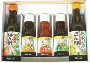 お百姓さんが作ったポン酢。梅、ゆず、青じそ、徳島産鳴門めかぶ入りすっぱいポン酢の4種類。【楽ギフ_包装選択】【2sp_120720_a】