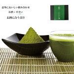 お酒に合う青汁プラスやさい(+831)