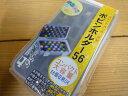 Misasa No8151ボビンホルダー 56 ※ゆうパケットNG! 【C1-4】