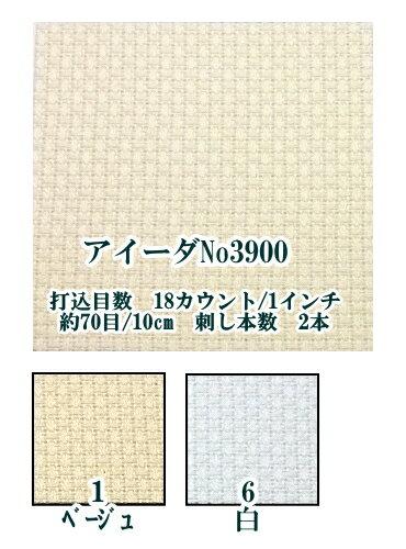 【オリムパス】刺しゅう布アイーダNo3800約160cm巾