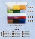 【ハマナカ H441-122-1】ウールキャンディ羊毛 12色セット ベーシック 【C3-8】UM-NG