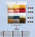 【ハマナカ H441-122-2】ウールキャンディ羊毛 12色セット ペールセレクション 【C3-8】UM-NG