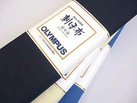 【オリムパスOLYMPUS】刺し子布(4500)堅牢染 ◆◇【C3-8】U1.5