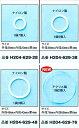 【ハマナカ】手芸用プラスチックリング 28mm 38mm 48mm 76mm 【取寄せ品】 【C4-13】