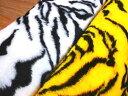 【ファー 9219】タイガー(トラ柄)ファー 【C2-6】U30 M-NG