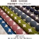 HSK293 和楽美 WARABI綿麻キャンバス手描き風サークルプリント(数量×50cm)【C2-6】U2 M2