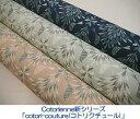 CO442635【YUWA有輪】コトリエンヌ 新シリーズコトリクチュールcotori-couturehumming ハミング ◆◆(数量×50cm)【C2…