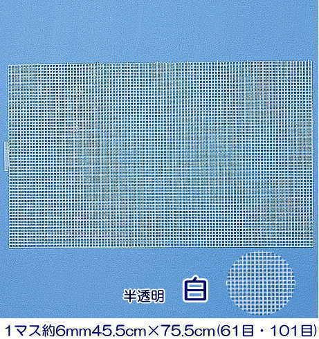 【ハマナカ H200-372】あみあみファインネット H200-372 白 黒 ベージュ  【C4-13】UM-NG