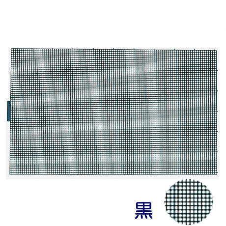 【ハマナカH200-372】あみあみファインネットH200-372白黒ベージュスノー【C4-13】UM-NG