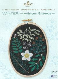 【DMC】樋口愉美子 刺しゅうキット JPT24 WINTER -Winter Silence- ◆◆【C3-7】