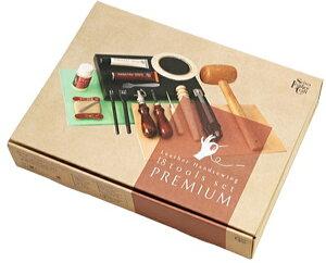 【誠和SEIWA】革の手縫い工具18点セット《プレミアム》◆◆ 送料無料!【smtb-KD】 【C3-8】