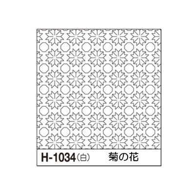 H-1034  【オリムパス】 一目刺し花ふきん布パック  菊の花 【C3-8】 実店舗在庫併用商品 U20 M6