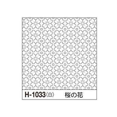 H-1033  【オリムパス】 一目刺し花ふきん布パック  桜の花 【C3-8】 実店舗在庫併用商品 U20 M6
