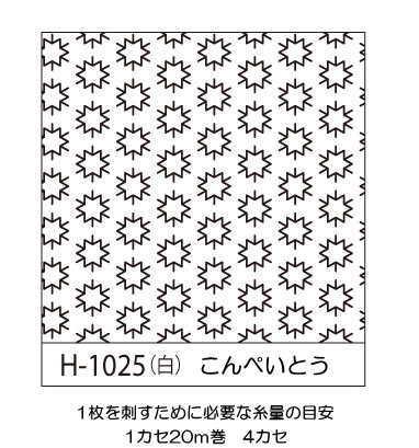 H-1025  【オリムパス】 一目刺し花ふきん布  こんぺいとう 【C3-8】 実店舗在庫併用商品 U20 M6