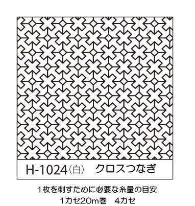 H-1024  【オリムパス】 一目刺し花ふきん布  クロスつなぎ 【C3-8】 実店舗在庫併用商品 U20 M6