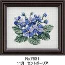 【ルシアンLECIEN】刺しゅうキット Flower's Calender 四季折々の花だより No.7631 セントポーリア(11月)◆◆ 【…