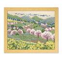 【オリムパス】刺しゅうキット7491 オノエメグミ 木々の彩り 田園の春  【取寄せ品】 【C3-7】U-OK