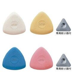 【クロバー】三角チャコ U-OK(割れます) 【C1-4】