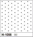 h-1056【オリムパス】 刺し子 花ふきん布 一目刺し用 ガイド付き さらしもめん ドット斜方眼(白) 【C3-8】 …