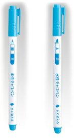 【クロバー】水性チャコペン(青) U-OK 【C1-4】