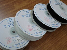 【クラレ】マジックテープ 縫製用 25mm巾 5m巻き 反売り A面(カギ状・ザラザラした面)【C1-4】U-2