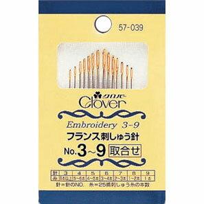 【クロバー 57-039】フランス刺しゅう針)(NO.3〜9) 【C3-8】