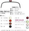 【イナズマINAZUMA】玉付バッグ用口金(がま口)BK-383AG(アンティークゴールド) 横幅39cm【取寄せ品】【C3-8】U-NG