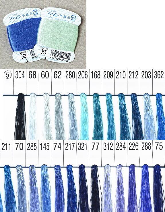 【フジックスFUJIX】ファイン-5 手縫い糸 100m 【C1-2】
