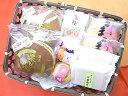 【送料無料】和菓子9個竹かご詰め合わせ 風呂敷包み※本州のお届...