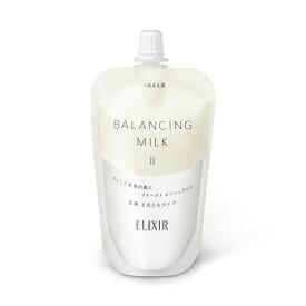 【定形外郵便送料無料】【資生堂認定ショップ】エリクシール ルフレ バランシングミルク2(つめかえ用)110mLとろとろタイプ(フレッシュブーケの香り)