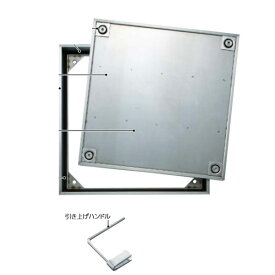 ダイケン 防水点検口 FSPPD60H アンダーハッチ 60cm 枠、底板ステン 防水・防臭タイプ Pタイル専用 ハンドル付
