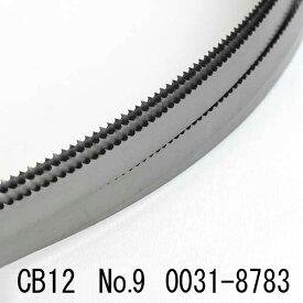 日立 HiKOKI バンドソー替刃 CB12 帯のこ刃 No.9 10山 ハイス 5本 0031-8783